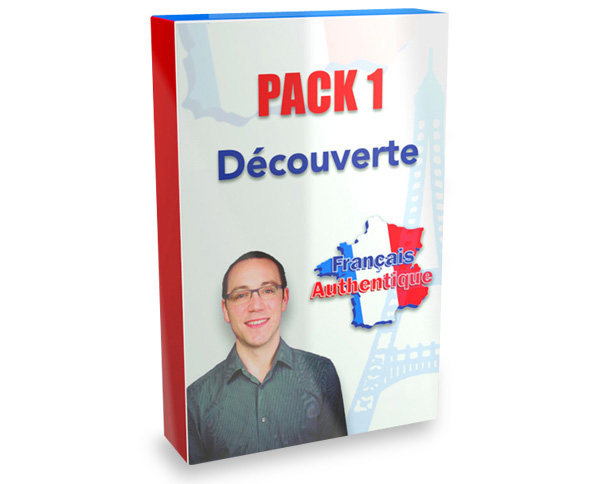 الفرنسية français authentique pack1couv.jpg